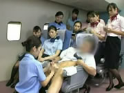Japanes Stewardess Banging The Captain