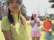 ゴルフトーナメントの后 柚宮なお 平松惠理香 国见奈々 Par 3